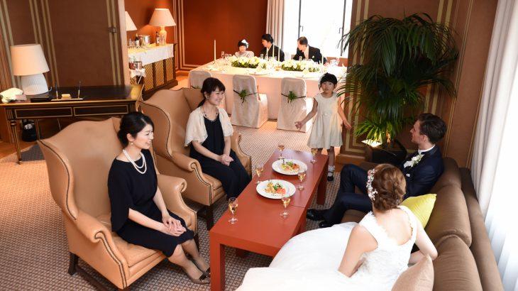 【スイートルームでの家族婚】 家族ウェディングプラン